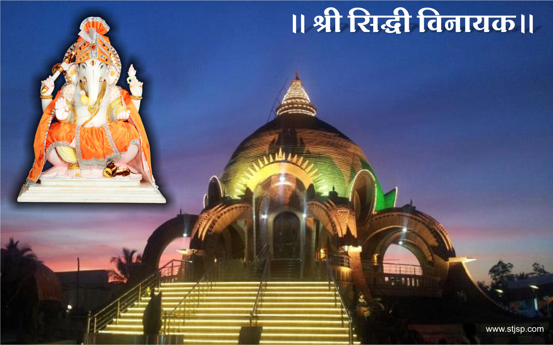 Simple Wallpaper Lord Siddhivinayak - w2  Collection_548517.jpg