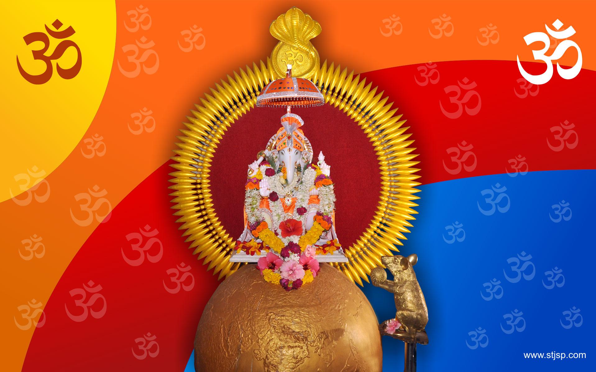 Great Wallpaper Lord Siddhivinayak - w3  Snapshot_46845.jpg